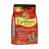 寵物家族-Earthborn原野優越無穀糧-農場貓低敏配方(雞肉+蔓越莓)6kg
