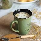 馬克杯ins北歐復古陶瓷杯咖啡杯大容量水杯牛奶杯簡約家用帶蓋勺 雙十二全館免運