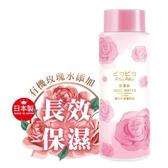 PIKA PIKA玫瑰激潤保濕化妝水 210ml