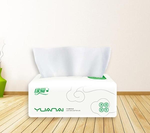抽紙紙巾餐巾紙整箱家庭裝面巾紙抽衛生紙