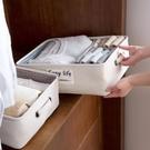 收納箱 居家家棉麻內衣收納盒加厚格子衣柜多格襪子文胸內衣褲衣物整理盒 交換禮物