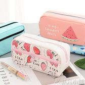 簡約硅膠帆布女大容量筆袋 韓國可愛鉛筆盒 創意初中小學生文具袋  非凡小鋪