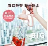 杯子超大容量水壺男女便攜帶刻度塑料水杯戶外運動壺耐摔太空杯 快速出貨