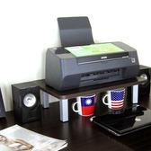 【頂堅】桌上型置物架/螢幕架-深30x寬48x高12.5公分-二色可選深胡桃木色