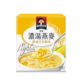桂格濃湯燕麥奶油玉米風味47Gx5【愛買】