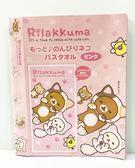 【震撼精品百貨】Rilakkuma San-X 拉拉熊懶懶熊~RILAKKUMA 浴巾-仿貓粉