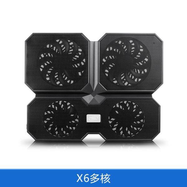 九州風神X6筆記本散熱器15.6寸聯想華碩蘋果筆記本電腦散熱器支架NB散熱座【樂享生活館】