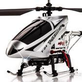 美嘉欣合金耐摔遙控飛機超大兒童成人充電動玩具直升機航拍無人機wy【快速出貨限時八折】