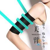 束臂套拜拜肉瘦手臂瘦胳膊套袖減蝴蝶臂顯瘦健身運動束臂衣日本美手神器免運