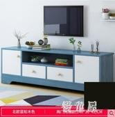 電視櫃 現代簡約小戶型客廳北歐家用簡易電視機櫃臥室櫃子 BT12667『優童屋』