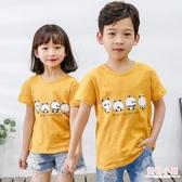 兒童竹節棉短袖T恤 男童全棉女童半袖體恤洋氣夏中大童小男孩純棉