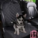 車載單座寵物墊汽車前排狗墊子車用寵物座椅墊寵物墊子【匯美優品】