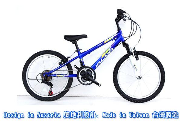 Shimano 20吋變速兒童自行腳踏單車