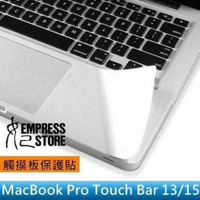 【妃航】MacBook Air/Pro/Retina/Touch bar 11/12/16吋 觸摸板/手腕/手托 保護貼