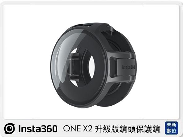Insta360 ONE X2 升級版 鏡頭保護鏡 (ONEX2,公司貨)
