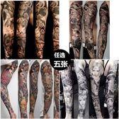全臂紋身貼防水男女持久仿真3d花臂刺青貼性感紋身貼彩繪紋身貼紙跨年提前購699享85折