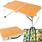 戶外折疊桌竹板桌(60x40x25cm)贈收納袋!野餐燒烤竹木竹板桌露營便攜手提桌簡易傢俱床上電腦桌