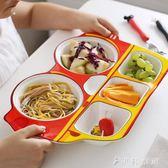 兒童餐盤 創意陶瓷分格盤子可愛卡通餐盤巴士汽車盤家用飯碗早餐盤   伊鞋本鋪