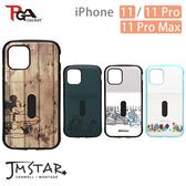 【唐吉】PGA iJacket 主題手機殼 iPhone 11/11 Pro/11 Pro Max 迪士尼 軍規皮革插卡雙料殼