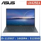 ASUS UX425EA-0122G1135G7【送WMF煎鍋3好禮】 14吋輕薄筆電 (i5-1135G7/16GDR4/512SSD/W10)