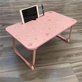床上小桌子折疊電腦做桌兒童床上書桌大學生宿舍簡約飄窗可折疊桌
