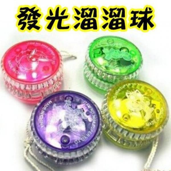 發光溜溜球 yoyo球 溜溜球 隨機出色