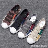 帆布鞋男透氣男鞋新款潮流板鞋韓版男士休閒百搭布鞋潮鞋 格蘭小舖