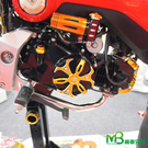 機車兄弟【 GP 3D引擎造型裝飾蓋 】...