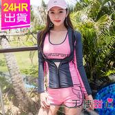 三件式泳裝 粉M~2L 活力陽光 長袖水母衣泳衣 衝浪游泳潛水浮潛溯溪泛舟 天使甜心Angel Honey