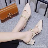 拖鞋女夏包頭串珠涼拖鞋粗跟舒適珍珠半拖鞋高跟時裝女鞋 CR水晶鞋坊