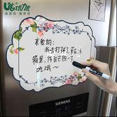 創意冰箱貼留言板磁貼可擦寫白板貼紙冰箱裝飾記事板冰箱磁力貼88折,七夕節,88折下殺
