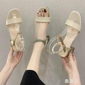 大碼女鞋2020新款腳寬胖妹妹夏季百搭ins潮粗跟一字帶涼鞋女40一43 OO10880【雅居屋】