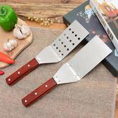 不銹鋼牛排鏟刀料理鐵板燒生煎鏟烤魚鏟子手抓餅烘焙工具