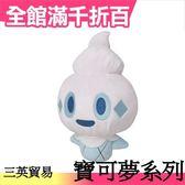 【迷你冰】日本原裝 三英貿易 第3彈 寶可夢系列 絨毛娃娃 口袋怪獸 神奇寶貝皮卡丘【小福部屋】
