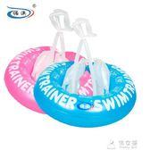 嬰兒游泳圈 可調節新生兒寶寶趴圈兒童保健游泳背帶腋下圈     俏女孩