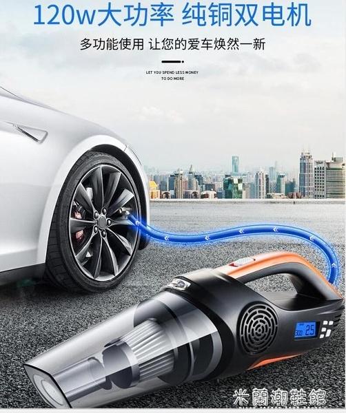 車載充氣泵 車載充氣泵吸塵一體機兩用汽車小轎車加氣沖氣打氣泵四合一 快速出貨YYJ