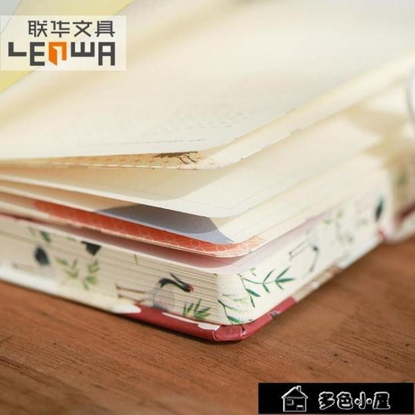 手賬本 聯華復古手賬本可愛韓版全套網紅少女心筆記本子抖音套裝禮物送人