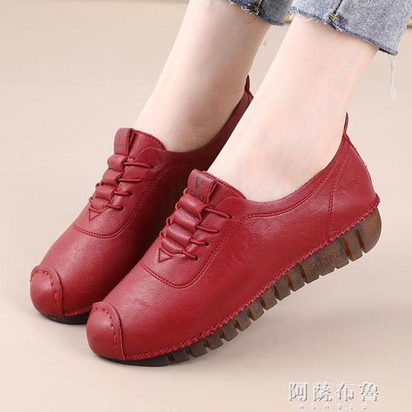牛津鞋 春季新款媽媽鞋平底老人鞋牛筋底軟底舒適休閒中年皮鞋防滑單鞋女 阿薩布魯