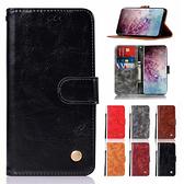 三星 Note10 Note10+ 手機皮套 復古刷色皮套 插卡 支架 磁扣 可掛繩 防摔 內軟殼 手機套 手機殼