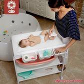 尿布台香港雅親寶寶護理臺新生兒洗澡按摩嬰兒床撫觸可折疊換尿片尿布臺 igo年終狂歡盛典