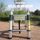 【現貨免運】變形金剛A字梯 加厚輕巧便攜方便多功能伸縮關節鋁合金可變人字梯1.9米