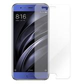 【愛瘋潮】華碩 ASUS ZenFone Live (L1) (ZA550KL) 超強防爆鋼化玻璃保護貼 (非滿版) 螢幕保護貼