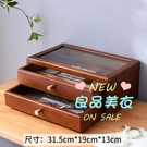 珠寶盒 首飾盒女木質首飾收納盒化妝盒手飾耳環飾品盒收納盒公主歐式韓國 2色