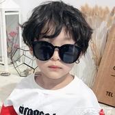 墨鏡新款兒童復古太陽鏡 夏季防紫外線男女童墨鏡寶寶舒適遮陽眼鏡潮 迷你屋 新品