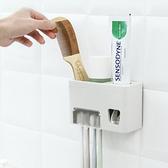 多功能擠牙膏器  浴室 牙膏擠壓器 置物架 自動 洗漱 收納 支架 防護 防塵【N403】米菈生活館