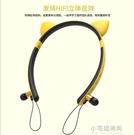 耳機 卡通動漫貓耳朵藍芽耳機掛耳式運動磁吸無線藍芽游戲電競  【快速出貨】
