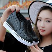 鏤空女鞋正韓休閒單鞋小白鞋女內增高透氣樂福鞋百搭【極有家】