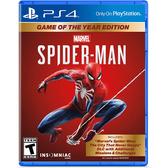 [哈GAME族]免運費●收錄不夜城DLC額外的任務與挑戰關卡● PS4 漫威蜘蛛人 年度版 中文版 Marvel