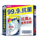 [COSCO代購] 促銷到10月26日 C217455 Ariel 抗菌防臭洗衣精補充包 1260公克 X 6入