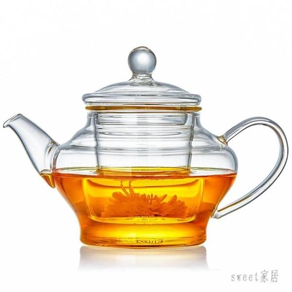 花茶壺 玻璃茶壺過濾加厚耐高溫泡茶器迷你小號單人功夫茶具 LR8233【Sweet家居】